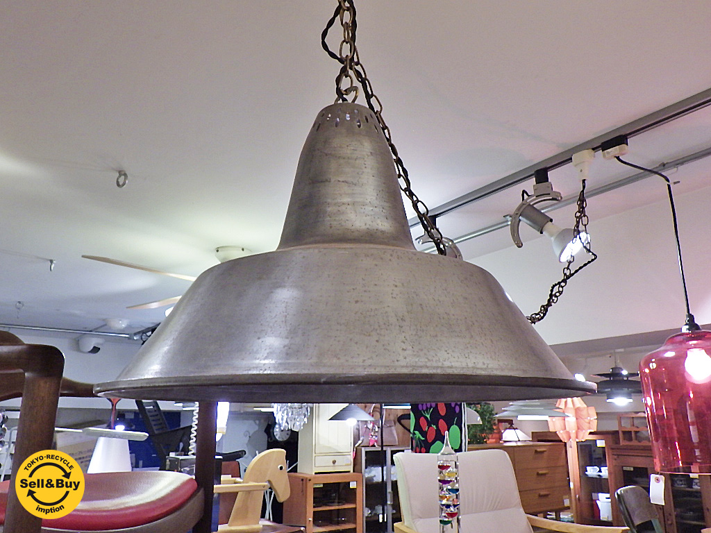Us us vintage factory pendant light mozeypictures Image collections