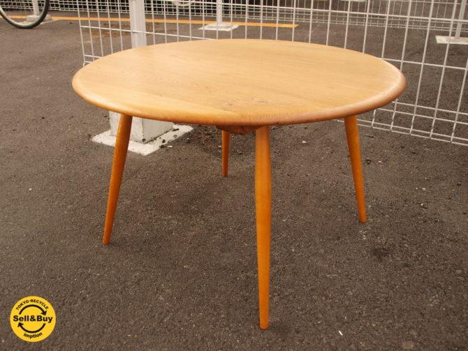 アーコール ercol コーヒーテーブル coffee table センターテーブル