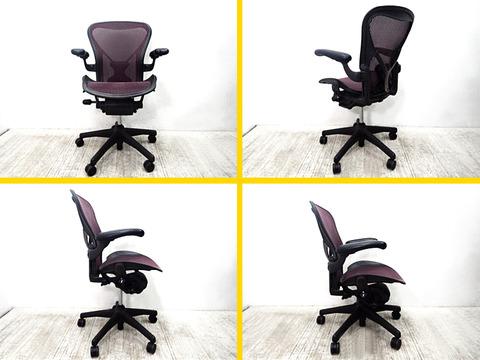 hm_aeron_chairs_posture_red_b2
