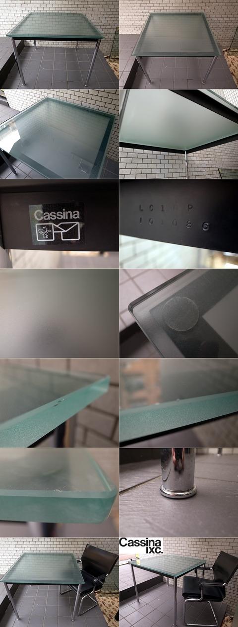カッシーナLC10-D-2
