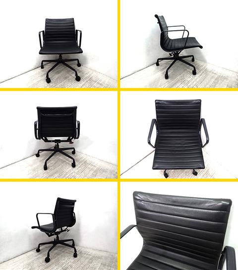 HM_Eames-Aluminum_Group_Management_Chair_Black_b2