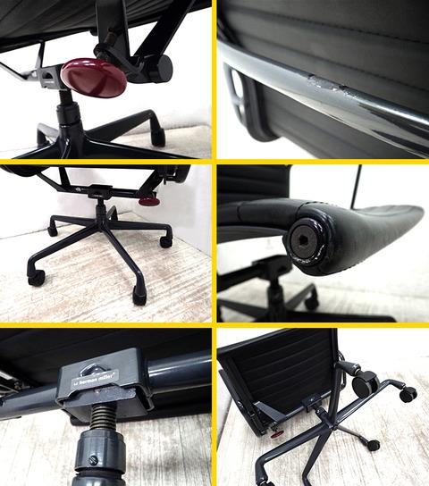 HM_Eames-Aluminum_Group_Management_Chair_Black_b5