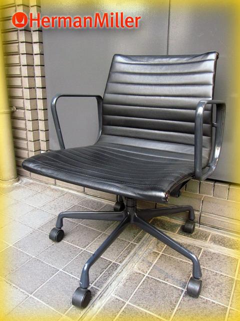 HM_Eames-Aluminum_Group_Management_Chair_Black_b1