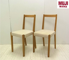 muji tamo chair 2set 1