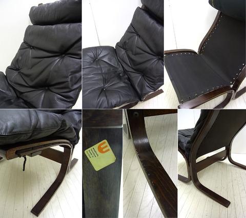 westnofa siesta sofa 3