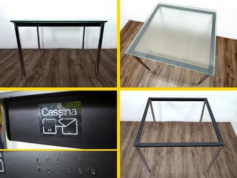 cassina_lc6_b2