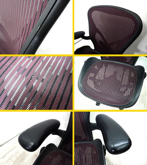 hm_aeron_chairs_posture_red_b3