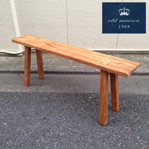 oldmaison-bench-1