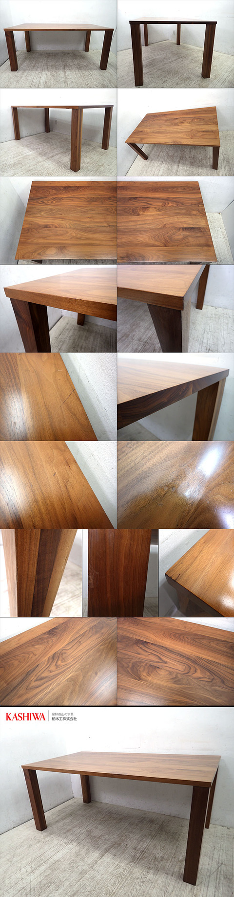 kashiwa walnut dining table 2015 12 27 2