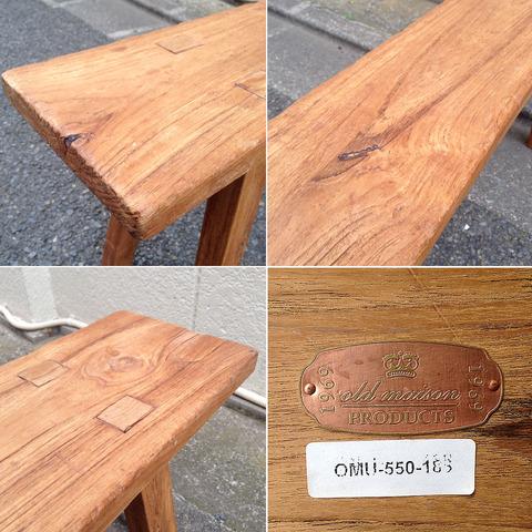 oldmaison-bench-4