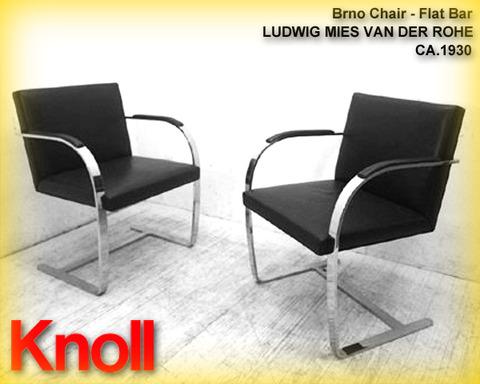 knoll_brno_b_top