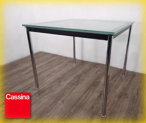 cassina_lc6_b1