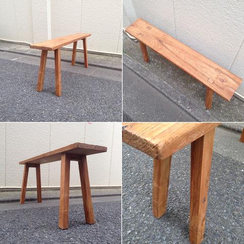 oldmaison-bench-3