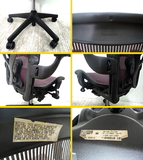 hm_aeron_chairs_posture_red_b5