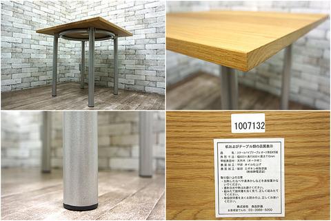 muji_steel_pipe_table_solid_oak_oil_finish_b3