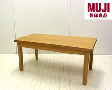 muji tamo low table 1