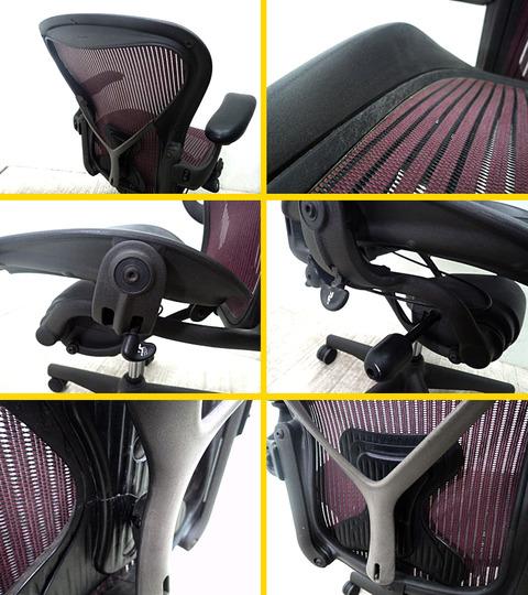 hm_aeron_chairs_posture_red_b4